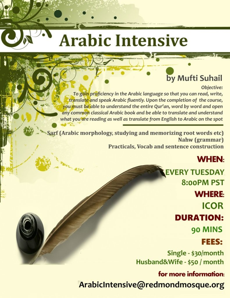 Arabic Intesive1
