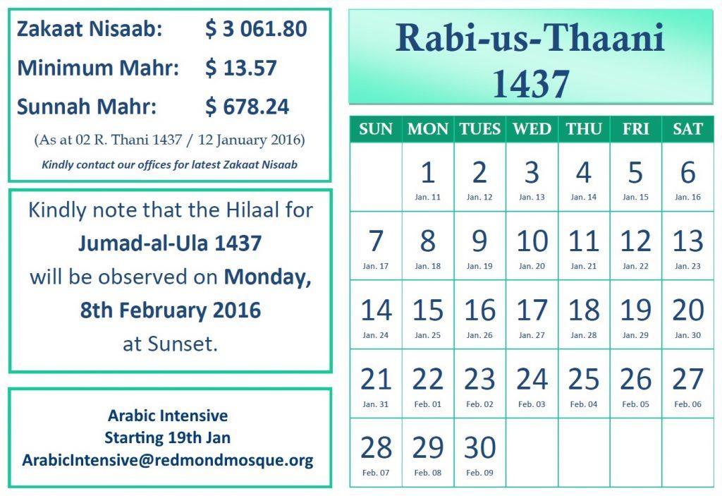 Rabi-us-Thani