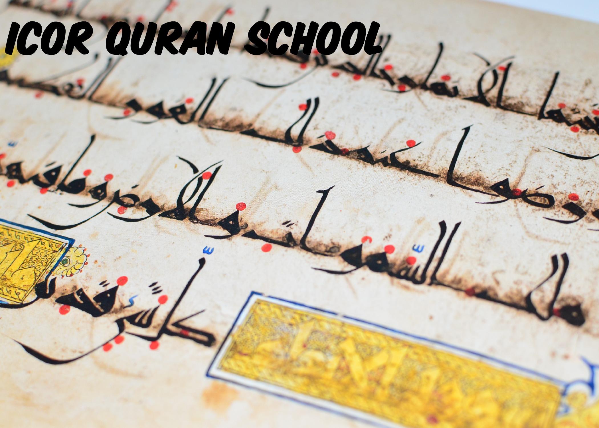 Quran school